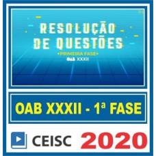 OAB 1 FASE XXXII (RESOLUÇÃO DE QUESTÕES) - (CSC)
