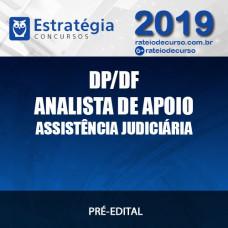 DP/DF - ANALISTA DE APOIO À ASSISTÊNCIA JUDICIÁRIA 2019 - Estratégia
